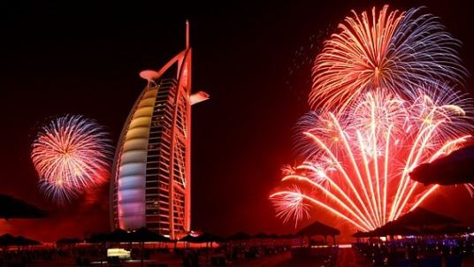 Туристическая программа Дубая на декабрь