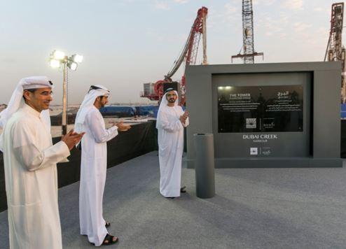 Careem сделает посещение Всемирного торгового центра Дубая более удобным