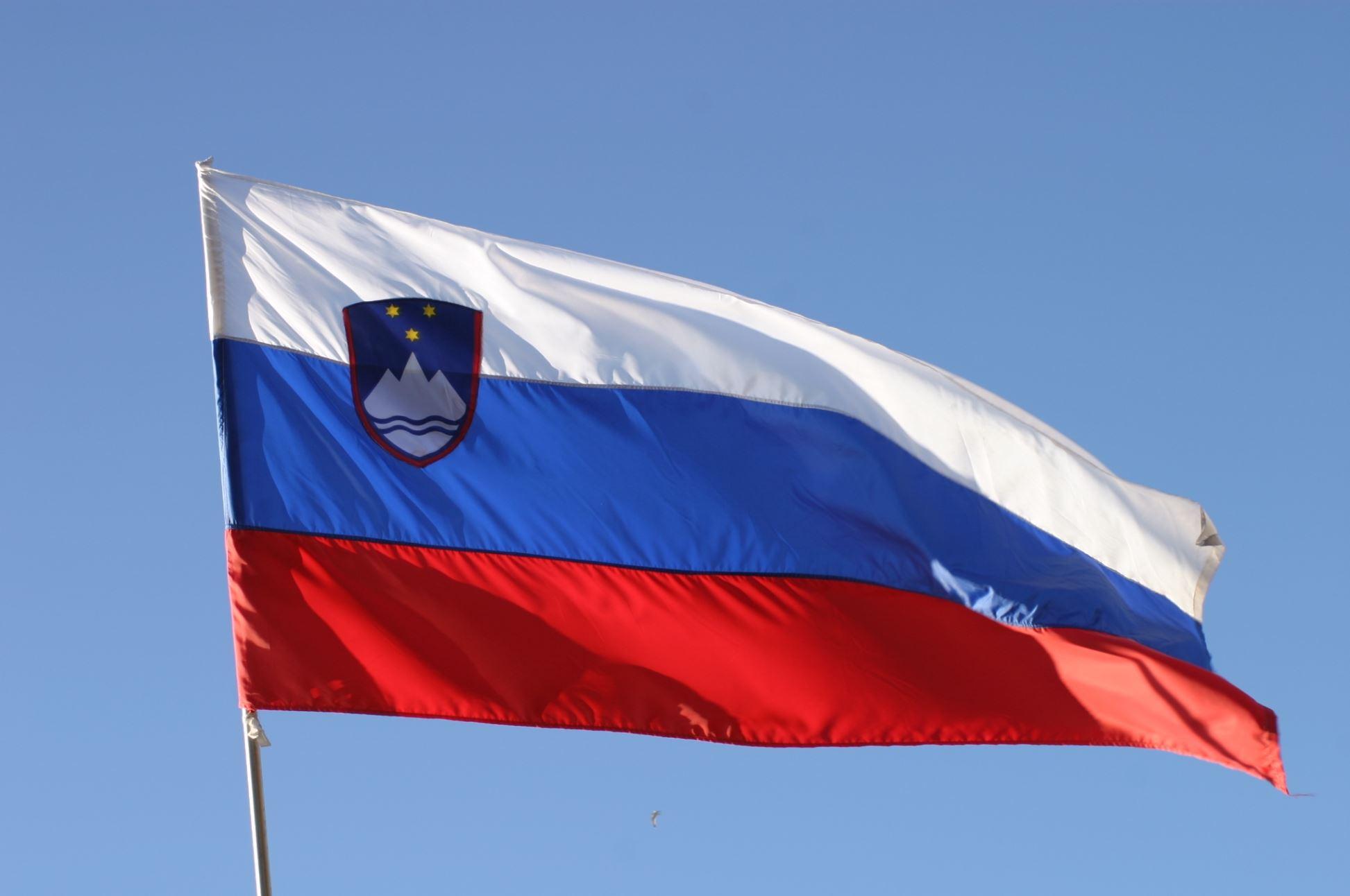 Словения подала заявку на участие в Expo 2020 Dubai