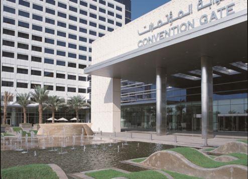 Вклад Всемирного торгового центра Дубая
