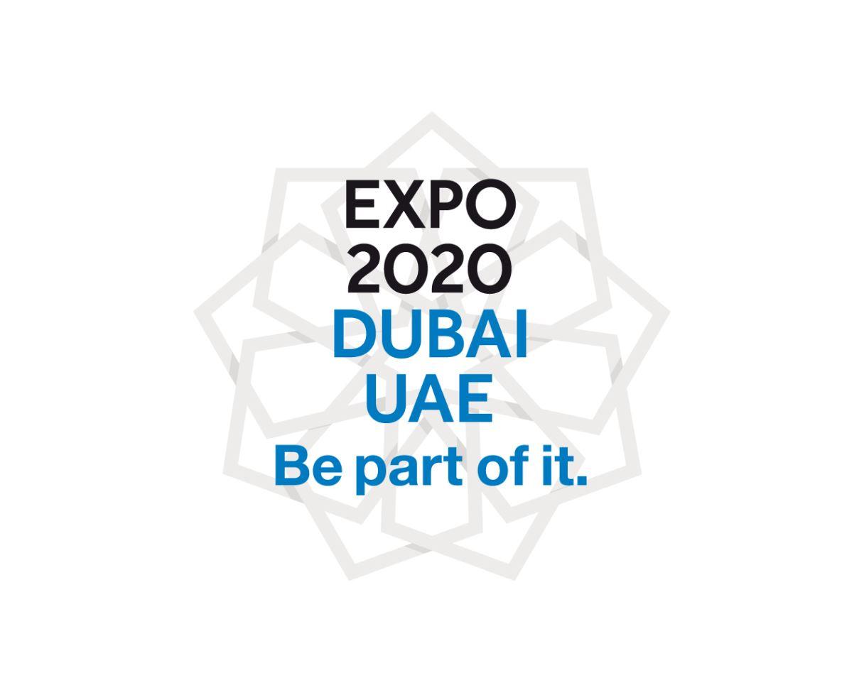 Швейцария первой подала заявку на участие в выставке World Expo 2020