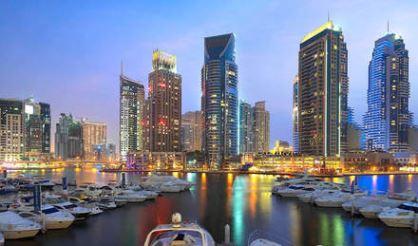 Инвестиции в недвижимость в Дубае: прогноз на 2016 год