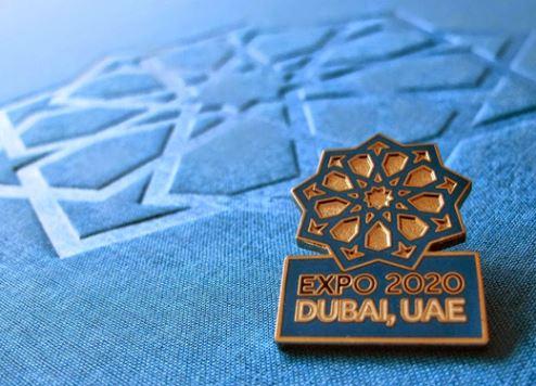 مَنح جوائز معرض إكسبو 2020 دبي لثلاث شركات إماراتية
