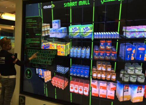 A Smart Mall