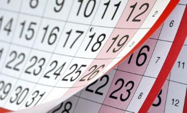 2,020 يومًا متبقية على انطلاق إكسبو الدولي 2020