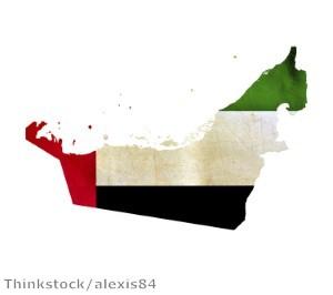 الإمارات العربية المتحدة على المسار الصحيح لتصبح مركزًا عالميًا للنمو