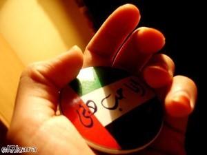 الإمارات العربية المتحدة تحتل مرتبة متقدمة في مؤشر الابتكار العالمي