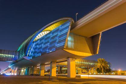 مدينة دبي الذكية