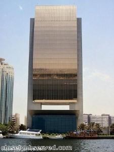 دبي عاصمة للاقتصاد الإسلامي