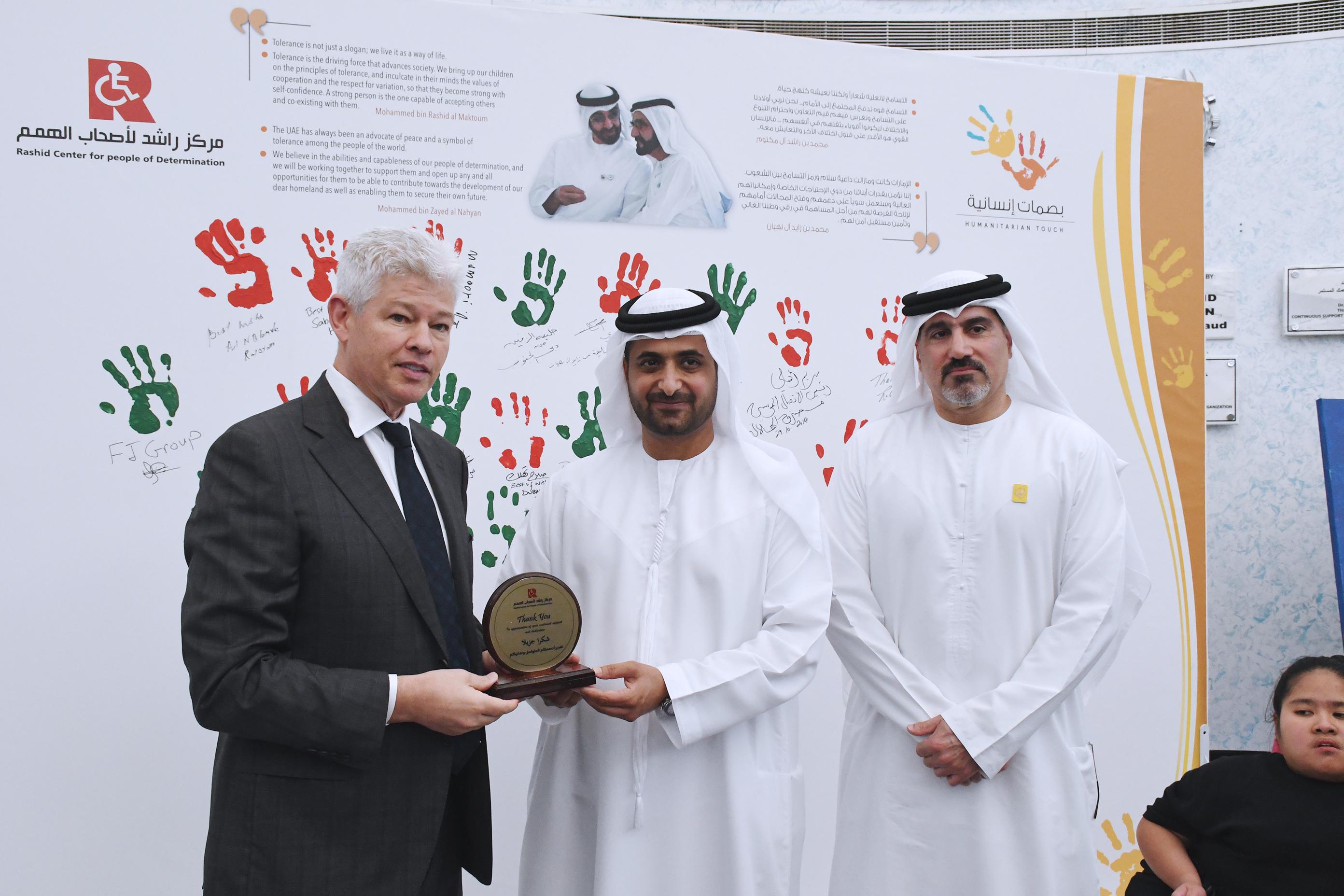 Dubai's Rashid Centre thanks TFG for charitable support