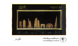ПРЕМИЯ DUBAI LAND DEPARTMENT APPRECIATION AWARD