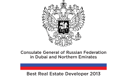 Consulate General of the Russian Federation in Dubai and Northern Emirates 2013