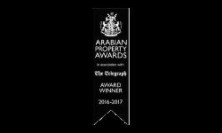 جوائز العقارات العربية 2016-2017