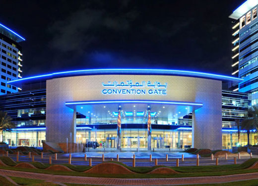 Dubai Convention Gate