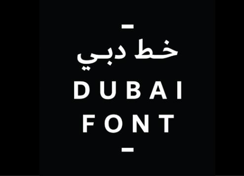 Dubai makes history with launch of Microsoft font