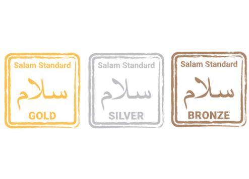 Salam Standard's accreditation logos