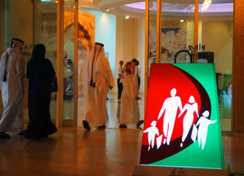 Saudis visit Dubai for DSF