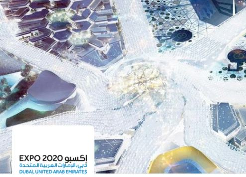Dubai Expo 2020 twitter handle