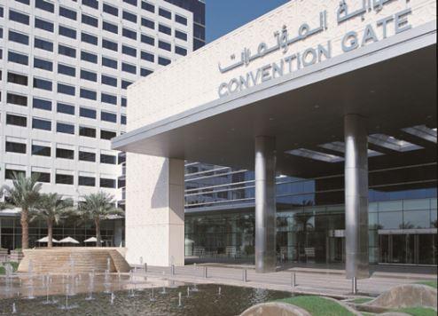 Dubai World Trade Centre Convention Gate
