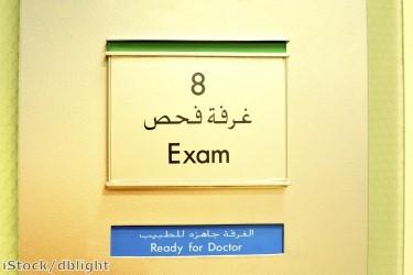 Medical Tourism in Dubai