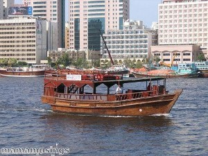 RTA launching new ferry and water bus services