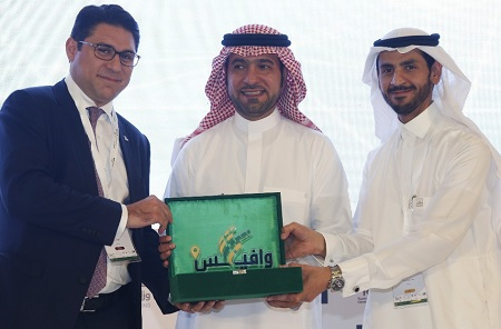 Компания The First Group успешно дебютировала на аравийской выставке Wafiex, получив награду от Министерства жилищного строительства Саудовской Аравии