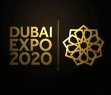 فوز دبي بشرف استضافة معرض إكسبو الدولي عام 2020 يعطي دفعة قوية لقطاعات الفنادق والسياحة والتجارة